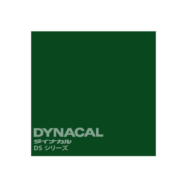 ダイナカルサイン DSシリーズ 「ボトルグリーン」  / DS5839 【1m単位カット販売】