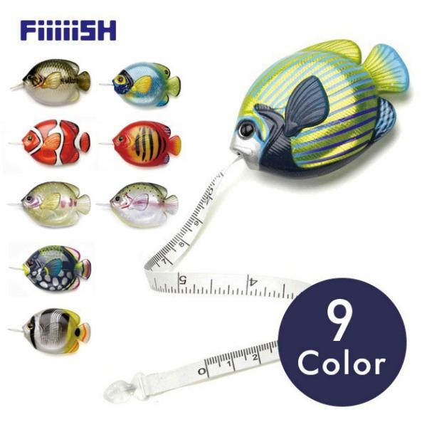FiiiiiSH / FISH MEASURE フィッシュメジャー 巻尺 魚 釣り ルアー
