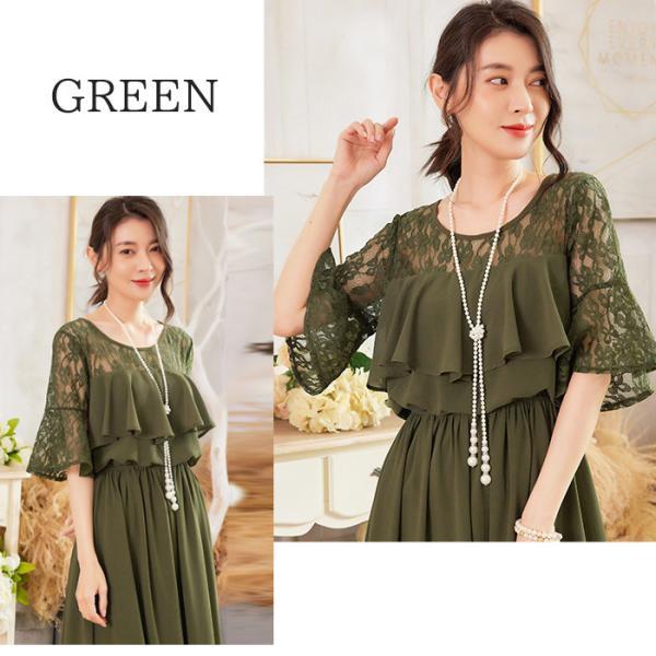 パーティードレス 結婚式 ドレス ロングドレス パンツドレス お呼ばれドレス 30代40代50代 マキシ丈 ワンピース ドレス dsp091|tyi|15