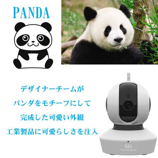 WEBカメラ 防犯カメラ ネットワークカメラ 大人気  IPカメラ ペット監視 介護カメラ ベビーカメラ  スマホ タブレット対応 Vstarcam社  C7823WIP