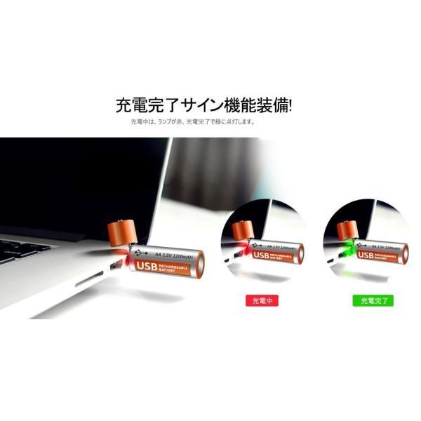 SORBO 大容量USB型充電池 1.5Vリチウム充電式電池 本体USB付き 充電器不要 単三型2本入り 【国際安全認証取得製品】 メール便送料無料|tysj-online|07