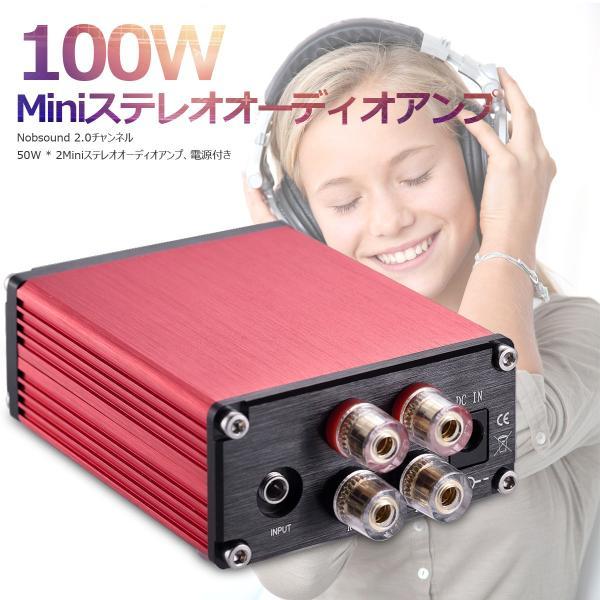 Nobsound 2.0チャンネル 50W * 2 Mini ステレオ オーディオ アンプ 電源付き|tysj-online|03