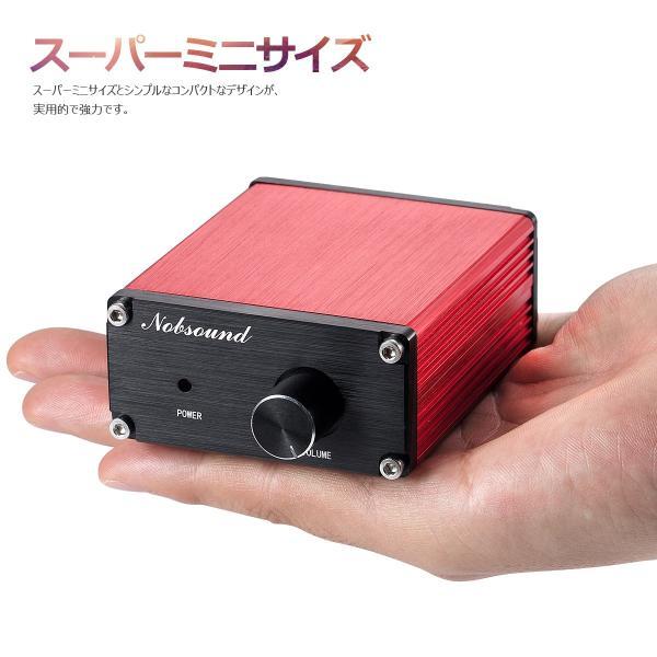 Nobsound 2.0チャンネル 50W * 2 Mini ステレオ オーディオ アンプ 電源付き|tysj-online|04