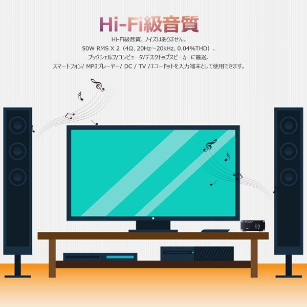 Nobsound 2.0チャンネル 50W * 2 Mini ステレオ オーディオ アンプ 電源付き|tysj-online|06