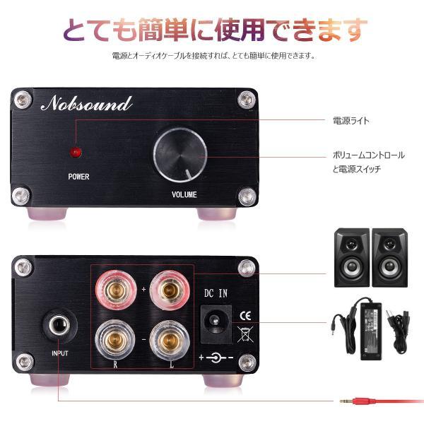Nobsound 2.0チャンネル 50W * 2 Mini ステレオ オーディオ アンプ 電源付き|tysj-online|07