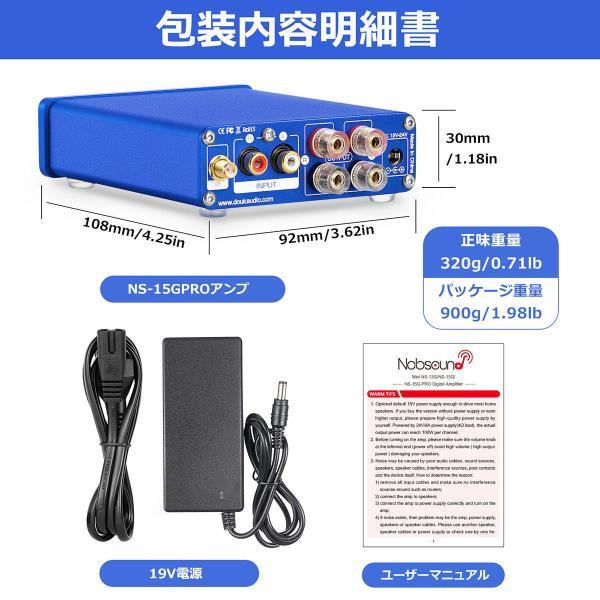 Nobsound CSR8675 Bluetooth 5.0 デジタル パワーアンプ Mini HiFi APTX-HD 100W×2