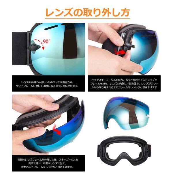 スキー ゴーグル 眼鏡 スノーゴーグル スキーゴーグル ハイキング眼鏡 くもり止め 男女兼用 山登り ダブル球面レンズ メガネ対応 ケース付き|tysj-online|12