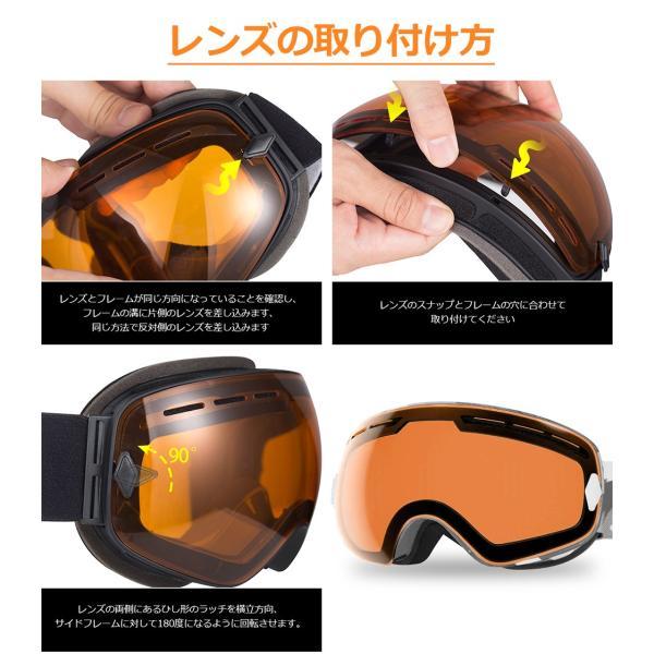 スキー ゴーグル 眼鏡 スノーゴーグル スキーゴーグル ハイキング眼鏡 くもり止め 男女兼用 山登り ダブル球面レンズ メガネ対応 ケース付き|tysj-online|13