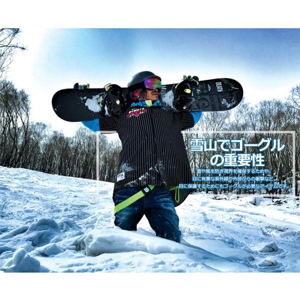 スキー ゴーグル 眼鏡 スノーゴーグル スキーゴーグル ハイキング眼鏡 くもり止め 男女兼用 山登り ダブル球面レンズ メガネ対応 ケース付き|tysj-online|04