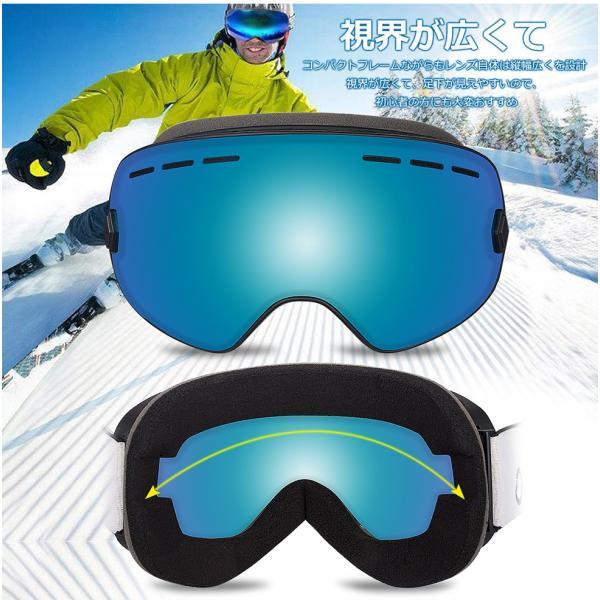 スキー ゴーグル 眼鏡 スノーゴーグル スキーゴーグル ハイキング眼鏡 くもり止め 男女兼用 山登り ダブル球面レンズ メガネ対応 ケース付き|tysj-online|05
