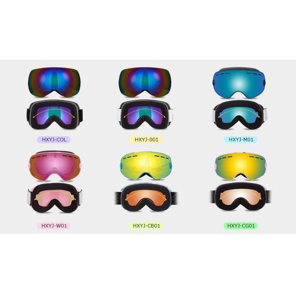スキー ゴーグル 眼鏡 スノーゴーグル スキーゴーグル ハイキング眼鏡 くもり止め 男女兼用 山登り ダブル球面レンズ メガネ対応 ケース付き|tysj-online|06
