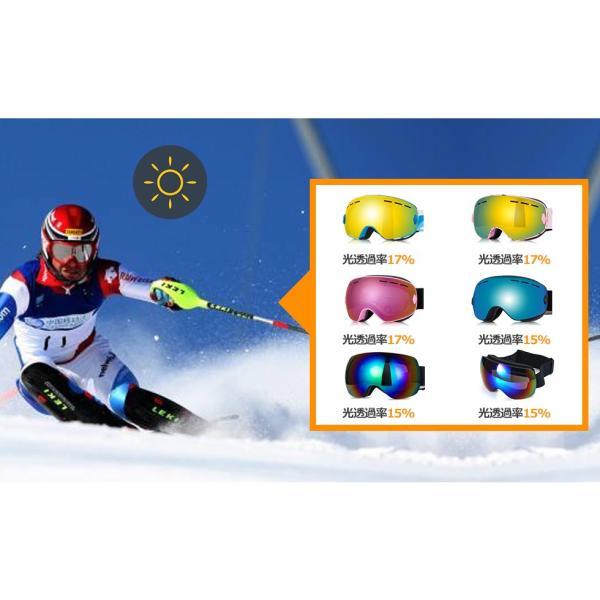 スキー ゴーグル 眼鏡 スノーゴーグル スキーゴーグル ハイキング眼鏡 くもり止め 男女兼用 山登り ダブル球面レンズ メガネ対応 ケース付き|tysj-online|08