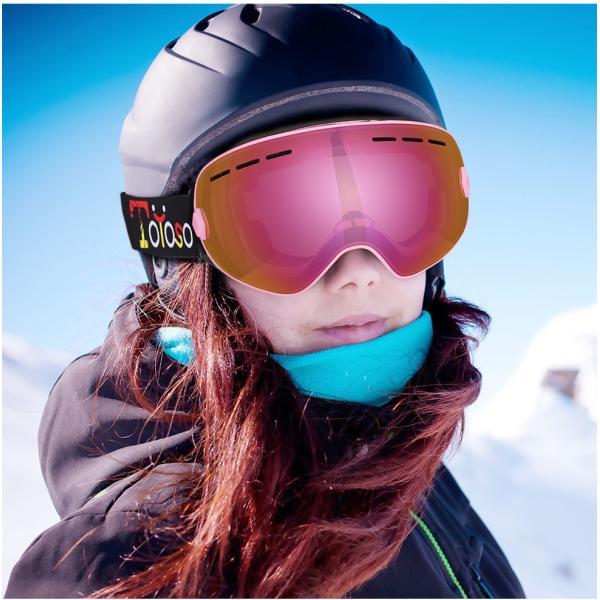 スキー ゴーグル 眼鏡 スノーゴーグル スキーゴーグル ハイキング眼鏡 くもり止め 男女兼用 山登り ダブル球面レンズ メガネ対応 ケース付き|tysj-online|09