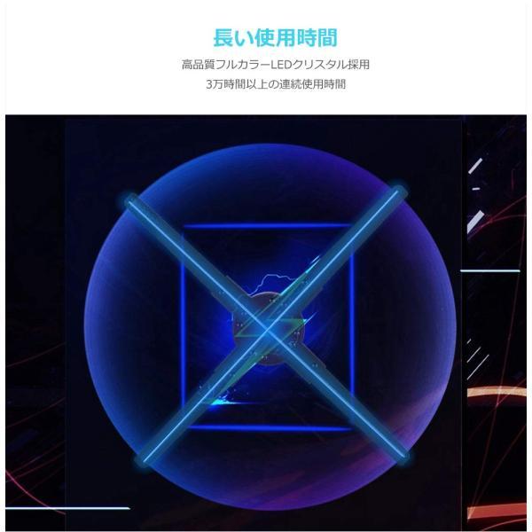集客 販促 3Dホログラム広告プロジェクター 立体映像 広告ディスプレイ 3Dホログラム プロジェクター 回転式LEDファン 裸眼立体ディスプレイ 人目惹き|tysj-online|15