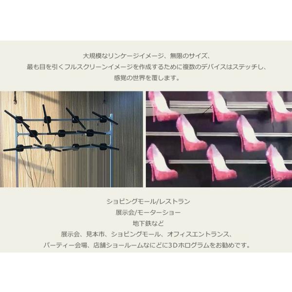 集客 販促 3Dホログラム広告プロジェクター 立体映像 広告ディスプレイ 3Dホログラム プロジェクター 回転式LEDファン 裸眼立体ディスプレイ 人目惹き|tysj-online|04