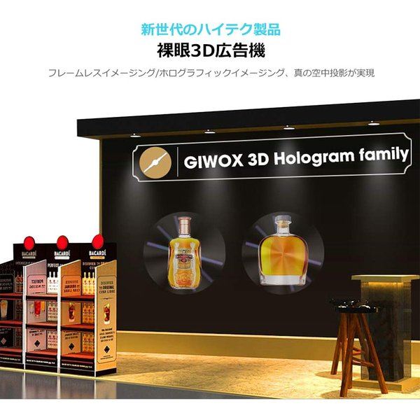 集客 販促 3Dホログラム広告プロジェクター 立体映像 広告ディスプレイ 3Dホログラム プロジェクター 回転式LEDファン 裸眼立体ディスプレイ 人目惹き|tysj-online|06