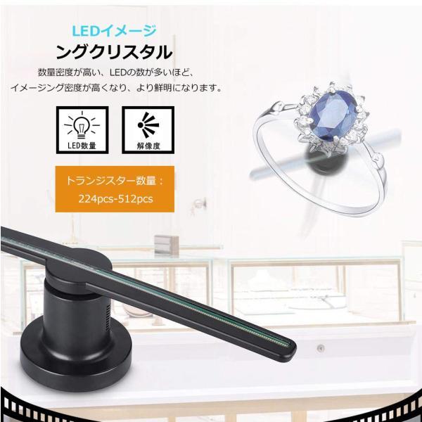 集客 販促 3Dホログラム広告プロジェクター 立体映像 広告ディスプレイ 3Dホログラム プロジェクター 回転式LEDファン 裸眼立体ディスプレイ 人目惹き|tysj-online|08