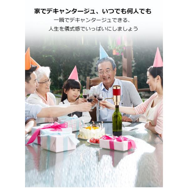 SORBO ワインエアレーター ワイン 焼酎 焼肉ワインバー ワインバー 飲食店 居酒屋 デキャンタ デキャンタージュ|tysj-online|16