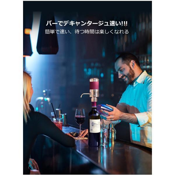 SORBO ワインエアレーター ワイン 焼酎 焼肉ワインバー ワインバー 飲食店 居酒屋 デキャンタ デキャンタージュ|tysj-online|17