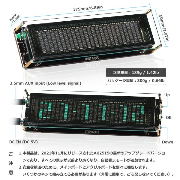 15レベル VFD音楽オーディオスペクトラムインジケータアンプボードレベルインジケーターVUメーター速度調節可能なAGCモード With Case