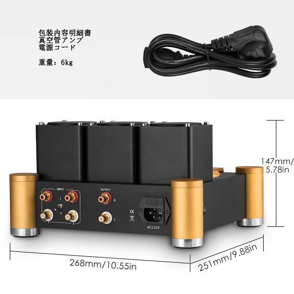 Nobsound 6SN7 ECC83 真空管 ヘッドフォンアンプ A級 ステレオ オーディオ アンプ Hi-Fi プリアンプ|tysj-shop|09