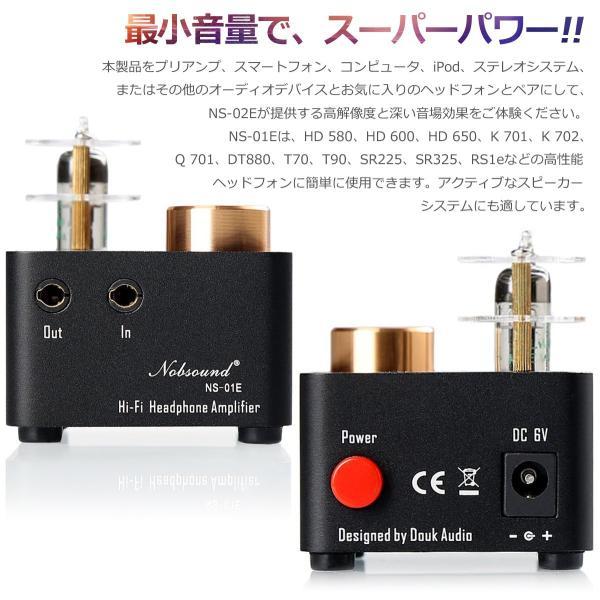 Nobsound NS-01E Mini ステレオ ハイブリッドアンプ ヘッドホンアンプ hi-fi オーディオアンプ 真空管|tysj-shop|02
