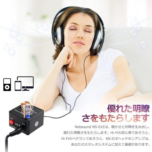 Nobsound NS-01E Mini ステレオ ハイブリッドアンプ ヘッドホンアンプ hi-fi オーディオアンプ 真空管|tysj-shop|05