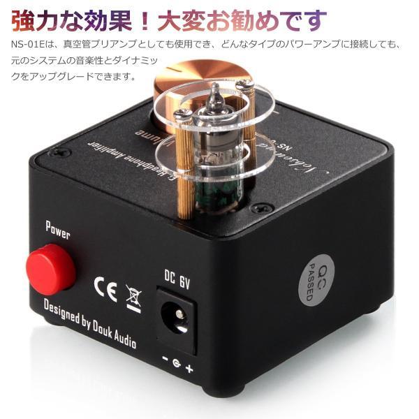 Nobsound NS-01E Mini ステレオ ハイブリッドアンプ ヘッドホンアンプ hi-fi オーディオアンプ 真空管|tysj-shop|07