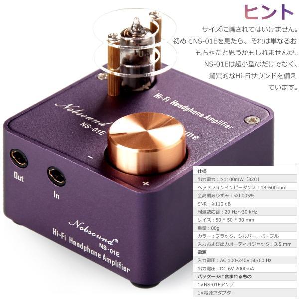 Nobsound NS-01E Mini ステレオ ハイブリッドアンプ ヘッドホンアンプ hi-fi オーディオアンプ 真空管|tysj-shop|08
