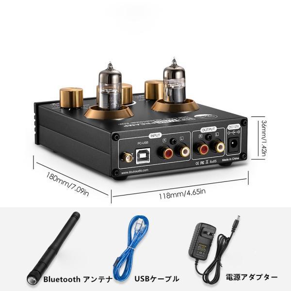 Douk Audio P1 HiFi Bluetooth 5.0 真空管プリアンプ USB DAC APTX プリアンプ tysj-shop 11