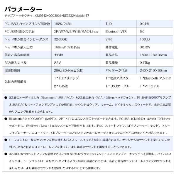 Douk Audio P1 HiFi Bluetooth 5.0 真空管プリアンプ USB DAC APTX プリアンプ tysj-shop 14