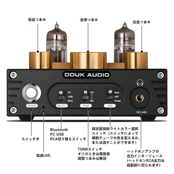 Douk Audio P1 HiFi Bluetooth 5.0 真空管プリアンプ USB DAC APTX プリアンプ tysj-shop 15
