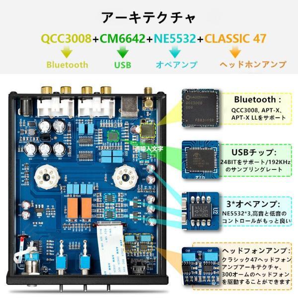 Douk Audio P1 HiFi Bluetooth 5.0 真空管プリアンプ USB DAC APTX プリアンプ tysj-shop 16