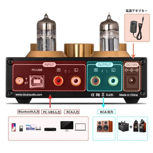 Douk Audio P1 HiFi Bluetooth 5.0 真空管プリアンプ USB DAC APTX プリアンプ tysj-shop 17