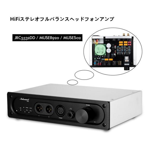 NobsoundHiFiステレオフルバランス入出力ヘッドフォンアンプTPA6120