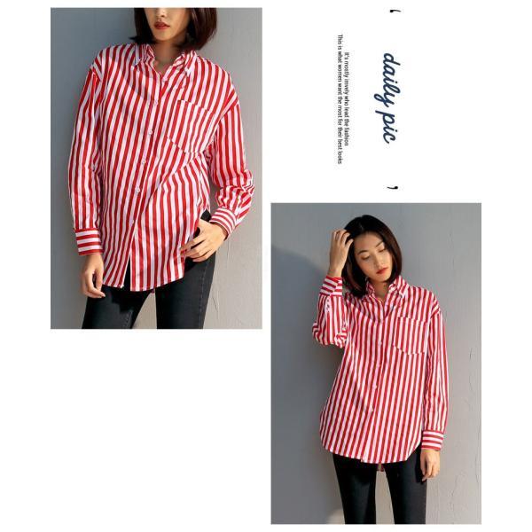 4683208388c6e ... ワイシャツ シャツ ブラウス 開襟 ストライプ ロング丈 大きいサイズ 清潔感 カジュアル 肌触りよい ゆったり感 ...