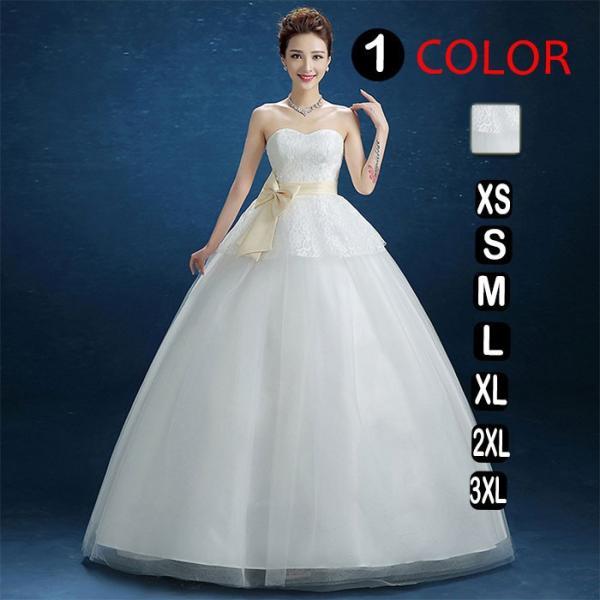 aef65a14681c4 ブライダル 花嫁 ウェディングドレス 安い 結婚式 ウエディングドレス 披露宴 ホワイト ロングドレス 二次会 パーティードレス ...