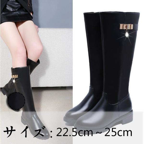 bd34035fced1d0 パーティー ブーツかわいい長靴ロング ブーツレディース 黒ブーツ小さい大きいサイズ4cmヒールさローヒール ...