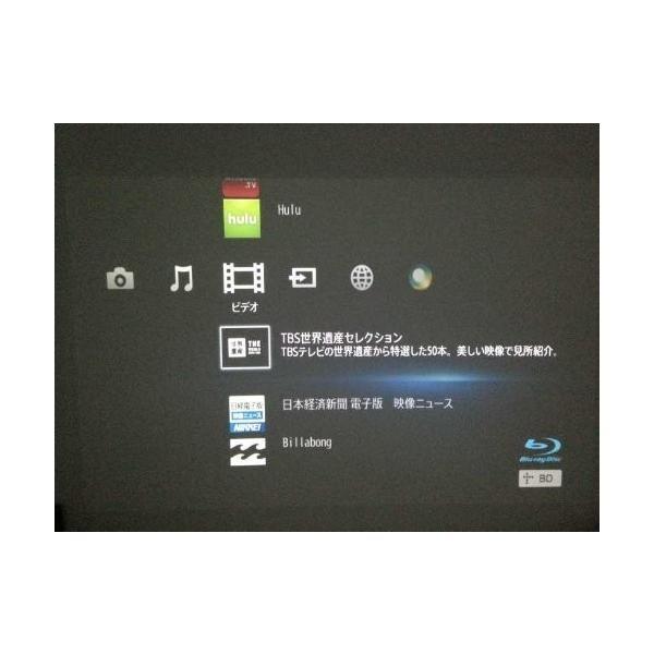 SONY ブルーレイ (BD)プレイヤー BDP-S6500 並行輸入品