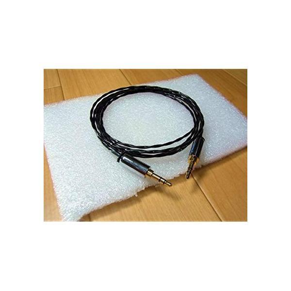 SUN CABLE Basic ステレオミニ・プラグ(3.5mm to 3.5mm) 交換用アップグレード・ケーブル Black