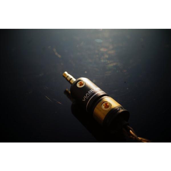 Whiplash Audio TWAU v3 Sennheiser 交換用アップグレード・ケーブルHD650, HD600, HD25-1: