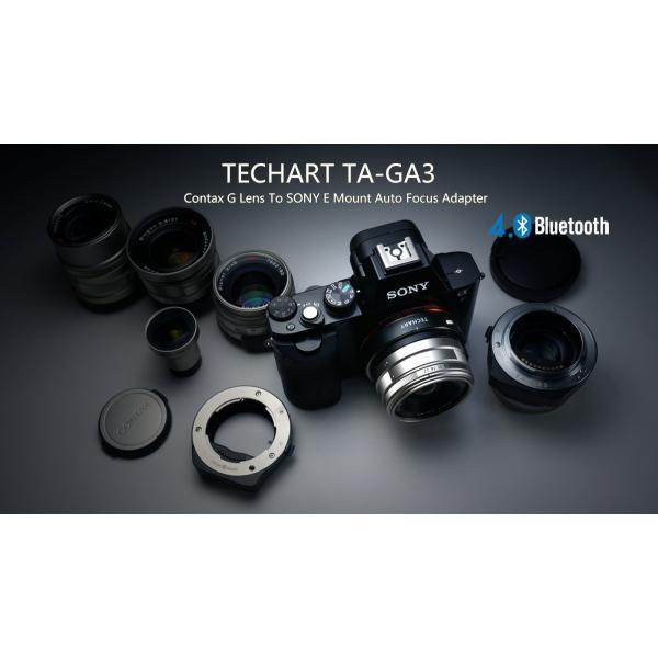 TECHART(テックアート) TA-GA3 コンタックスGマウントレンズ - ソニーNEX/α.Eマウント電子アダプター