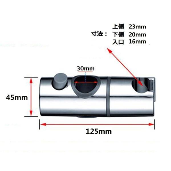 シャワーフック 修理交換用 30mmスライドバーに対応 (30mm)|tywith2|02