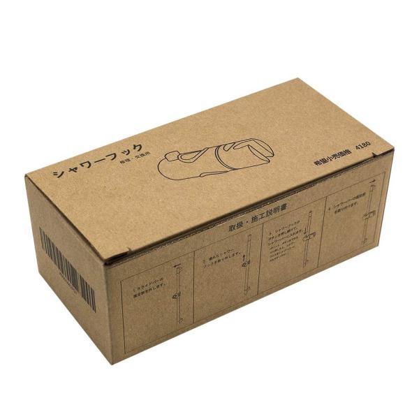 シャワーフック 修理交換用 30mmスライドバーに対応 (30mm)|tywith2|04