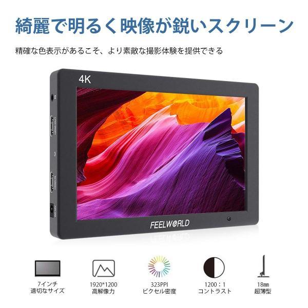 Feelworld T7 7インチIPS 超薄型 1920x1200 HDオンカメラ ビデオモニター 液晶フィールドモニター 4K HDMI
