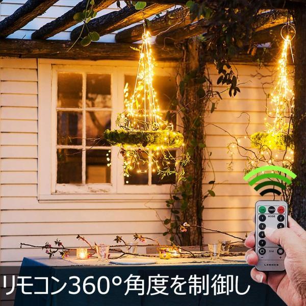 イルミネーションライトledストリングライト電池式装飾ライト10m100LEDフェアリーライト 8点灯モード 防水仕様 ledガーデンライト|tywith2|07