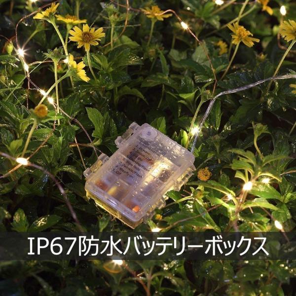 イルミネーションライトledストリングライト電池式装飾ライト10m100LEDフェアリーライト 8点灯モード 防水仕様 ledガーデンライト|tywith2|09