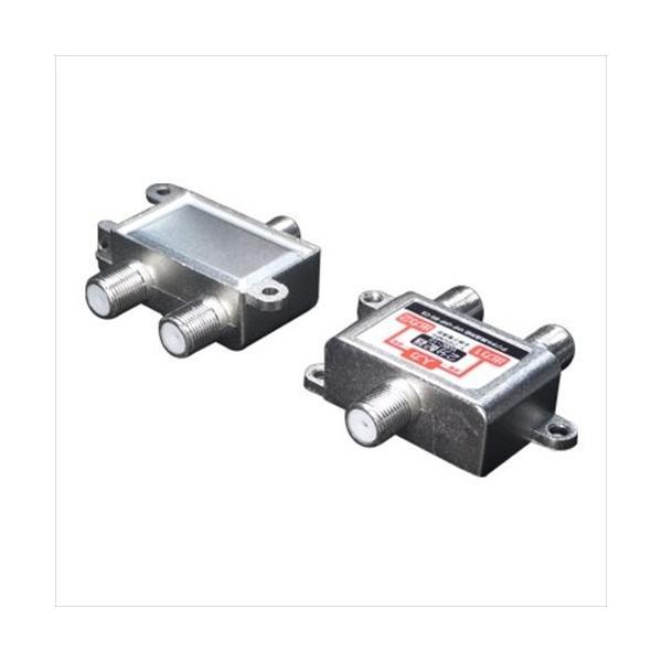 変換名人 アンテナ2分配器 地デジ(UHF)/VHF/BS/CS/CS110°対応 全端子電流通過・Fプラグ VUBC-12