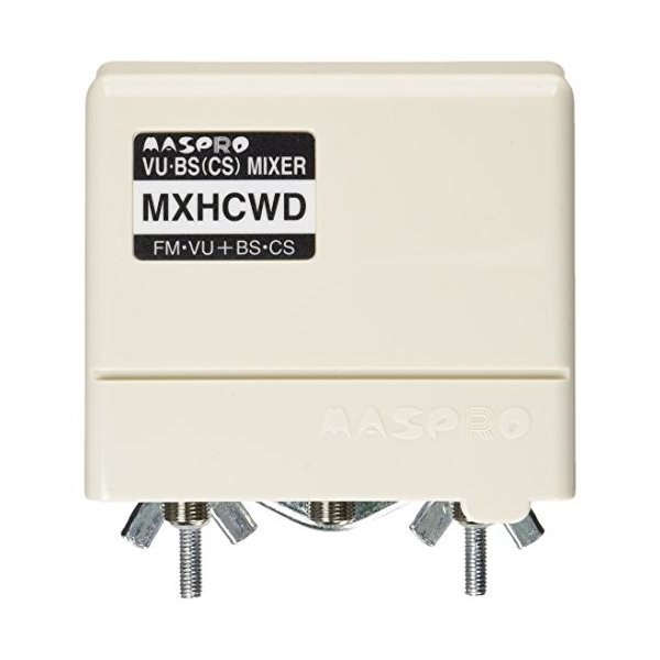マスプロ電工 衛星ミキサー FM・VU+BS・CS MXHCWD-P