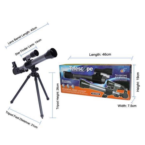 FUNRUI 子供の望遠鏡 20X-30X-40X 調節可能な 天体天文 望遠鏡 子ども 初心者 屈折三脚単眼望遠鏡 コンパス付き おもちゃ|tywith2|08